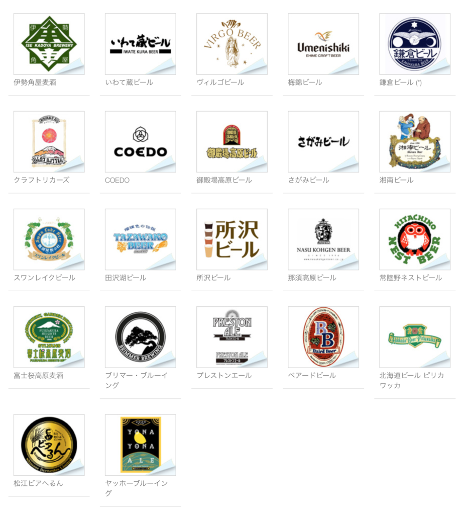nippon-craft-beer-festival-in-shonan-kamakura