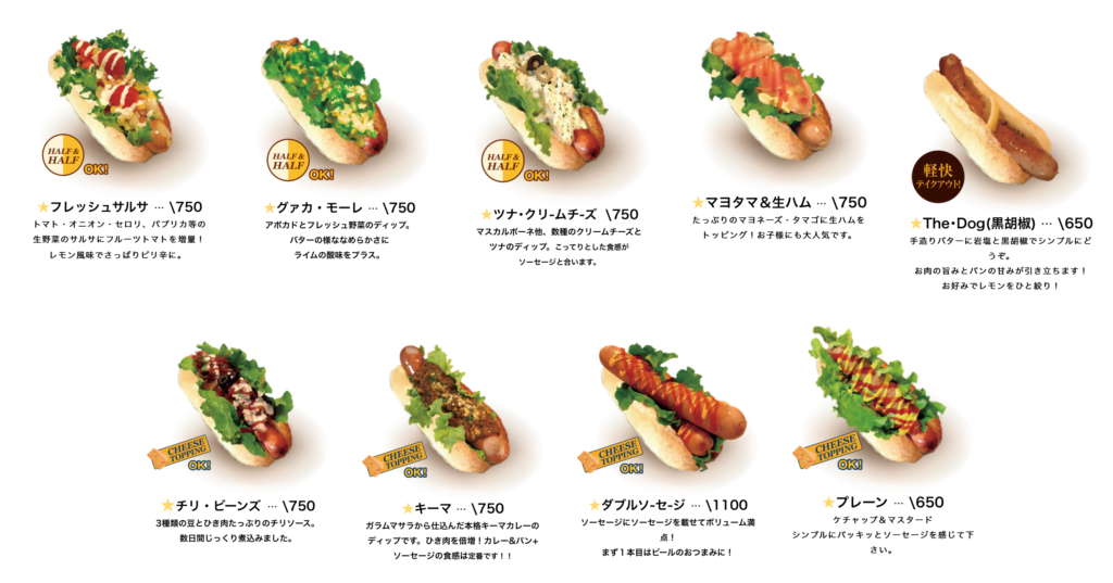 hot-dog-specialty-store-hotdog-cafe-umie-in-shonan-kugenumakaigan