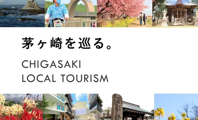 chigasaki-local-tourism-pt2