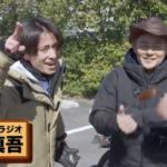 hamburg-shisho-fujimori-shingo-shonan-bike-toring