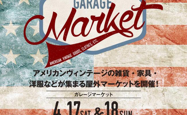 shonan-t-site-garage-market-2021