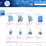 enoshima-aquarium-onlineshop-popular-item