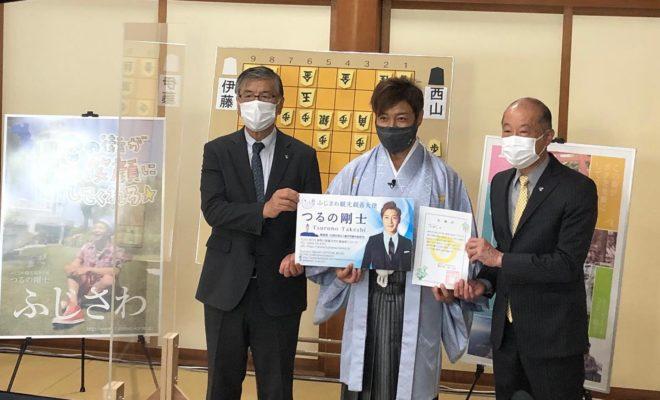 mynavi-woman-shogi-open-in-fujisawa-2021