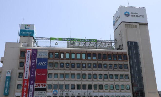 odakyu-department-store-fujisawa-start-food-subscription