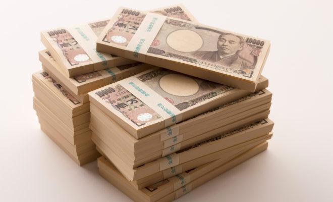 anonymous-donation-60million-yen-to-yokosuka-city