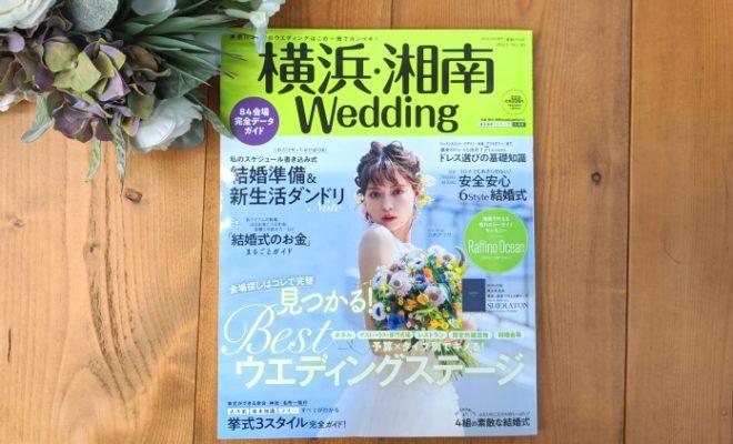 yokohama-shonan-wedding-no-30