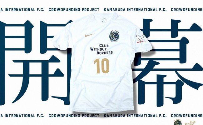 kamakura-minna-no-stadium-official-goods