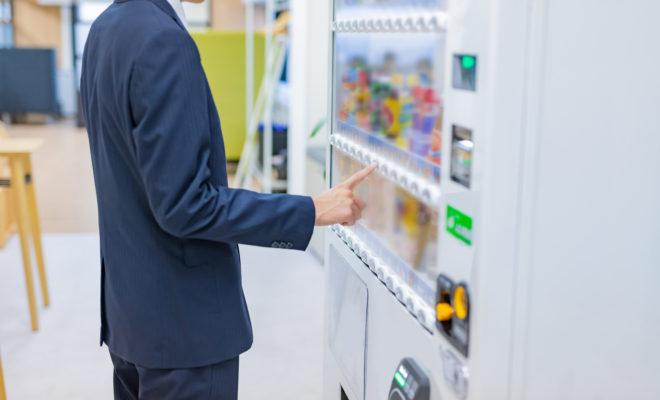 oisocho-vending-machine-pet-bottle-excluded